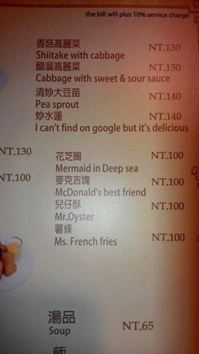 Google Failed, but This Restaurant Probably Won