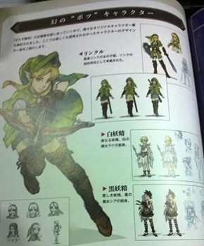 Linkle. Linkle...? Well, at Least They're Not Calling Her Zelda