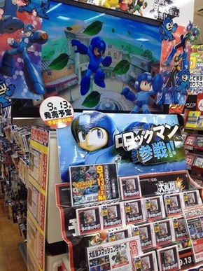 Japan Really Likes Mega Man