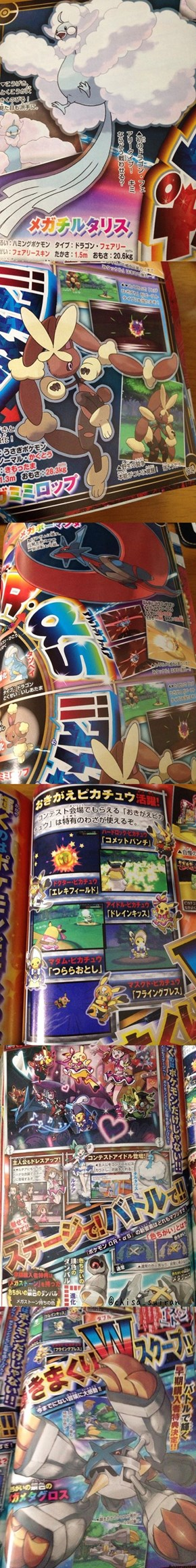 CoroCoro Scans Reveals New Mega and Contest Info