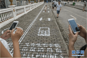 The City of Chongqing, China Installed These Special Pedestrian Lanes for Texting-Walkers