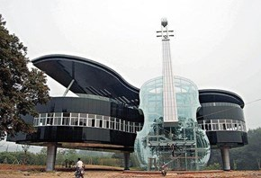 A Music School in China Takes the Literal Approach With its Architecture