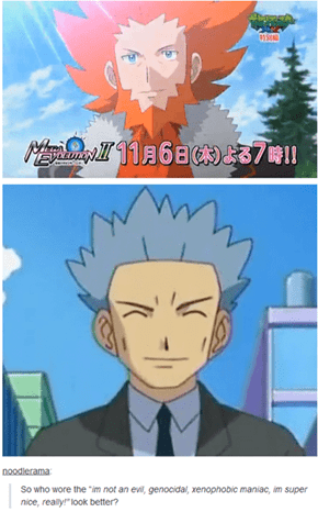 Lysandre or Cyrus?
