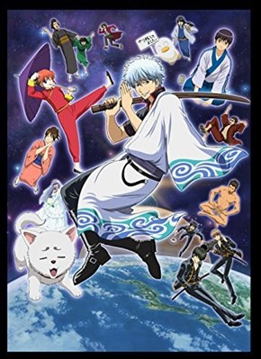 New Gintama TV Anime to Premiere in April