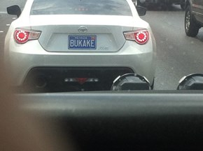 Maybe Not Something You Should Advertise on a License Plate
