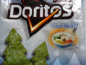 The Doritos Flavor Absolutely No One Asked for