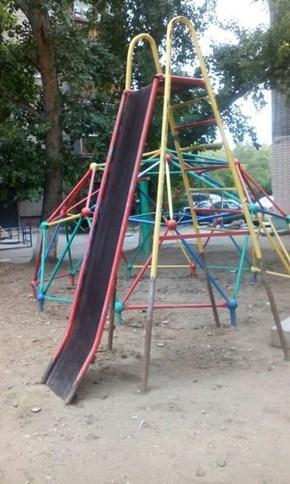 Testing Your True Childhood Bravery