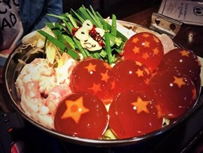 Disregard Life Plans, Move to Japan for Dragon Ball Hot Pots