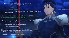 Lancer Thoughts