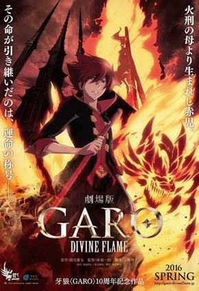 Garo Dive Flame (Anime Movie) Announced