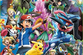Pokemon XYZ Opening (With Lyrics)