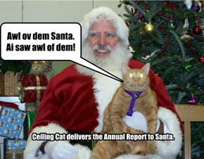 Teh Santa Survailence Network.  U can't hide so don't even try.