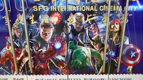 Some of These Avengers are Not Like the Others
