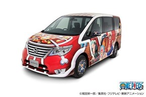 Meet the Official One Piece Van: The Thousand Serena