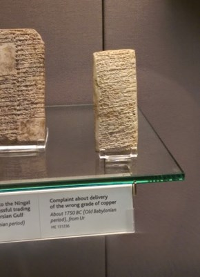 Thousands of Years Ago, People Still Had Customer Complaints