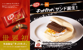 Food of the Day: Japanese Fast Food Chain Selling KitKat Sandwich