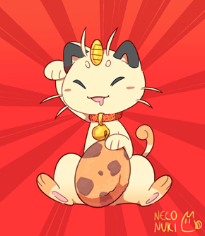 One Lucky Cat