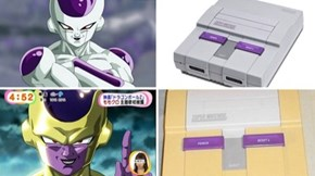 I Knew That Frieza Looked Familiar
