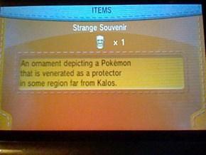 What is the Strange Souvenir?