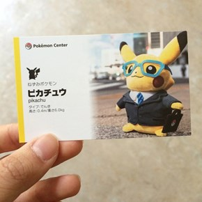 Being Pikachu is Serious Business