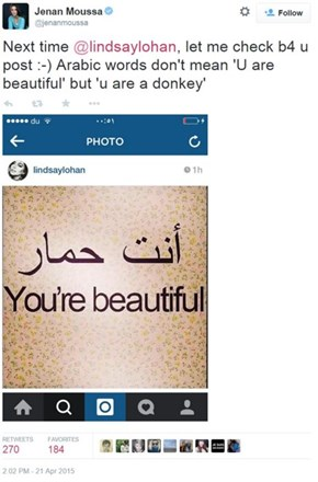 """Lindsay Lohan Posts What She Thinks is Arabic for """"You're Beautiful"""" Online. Well, About That..."""