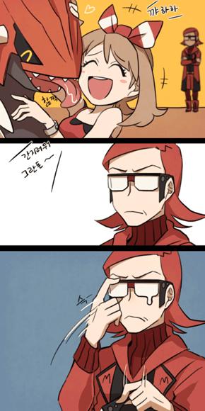 Jealous Maxie