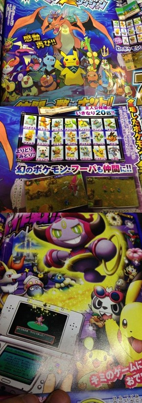 New CoroCoro Leaks Show Mega Evolutions and Hoopa Unbound in Upcoming Super Mystery Dungeon