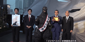 Godzilla is Now and Official Japanese Citizen, Diplomat