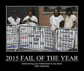 2015 FAIL OF THE YEAR