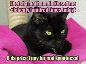 Da price ob kyootness!