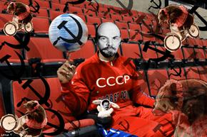 Lenin Spinnin