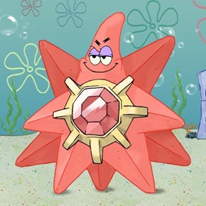 Is this the Cerulean Gym?  NO THIS IS PATRICK