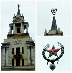 Someone Gave This Soviet Star a Mischievous Makeover by Turning It Into Patrick Star