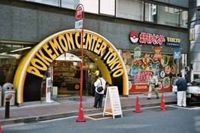 Japan's Pokémon Center Is Literally Too Good for Words