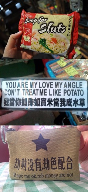Because Translating Stuff Is Hard