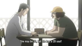 That 2D Soul