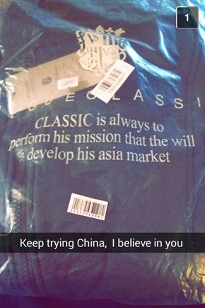 Classic Try at Developing His Mission to the East