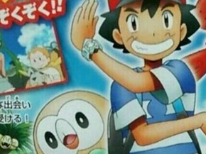 The Real Reason Ash Is Cheesing Here