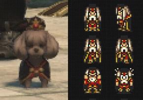 Emperor Gesdog