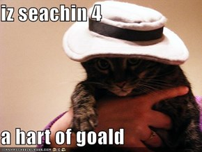 iz seachin 4  a hart of goald
