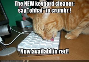 The NEW keybord cleaner: 