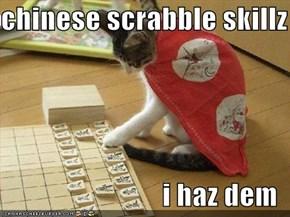 chinese scrabble skillz  i haz dem
