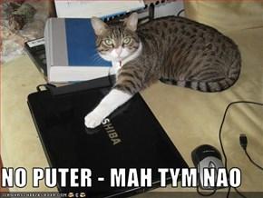 NO PUTER - MAH TYM NAO
