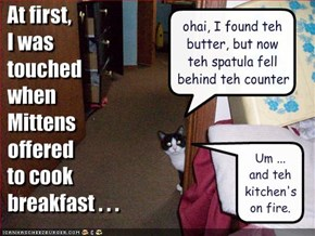 At first, 