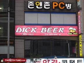 Dick Beer