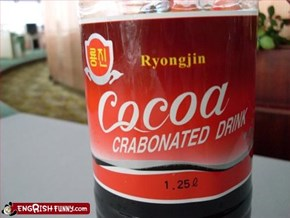 The Dear Leader's Beverage of Choice