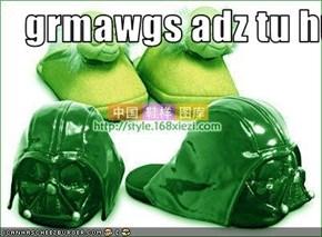 grmawgs adz tu hur wadrroab