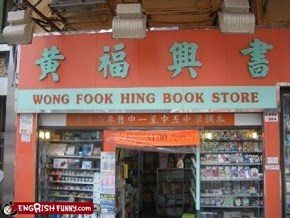 Confucious Say, if you can't find the book you want, you're probably at the: