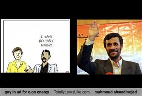 guy in ad for e.on energy Totally Looks Like mahmoud ahmadinejad