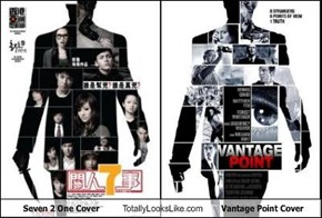 Seven 2 One Cover Totally Looks Like Vantage Point Cover